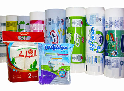 Different types of wrapper for food, dairy, cellulose